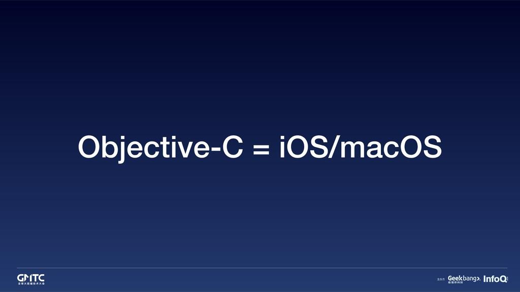 Objective-C = iOS/macOS