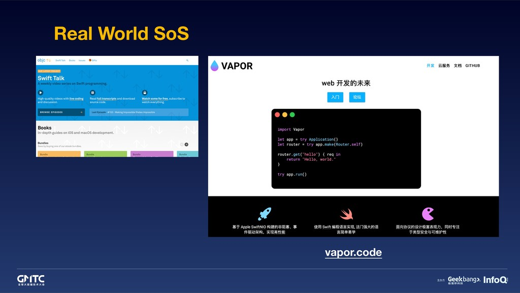 Real World SoS vapor.code