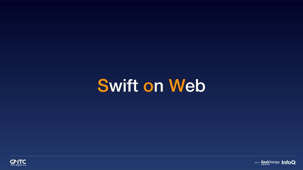 Swift on Web