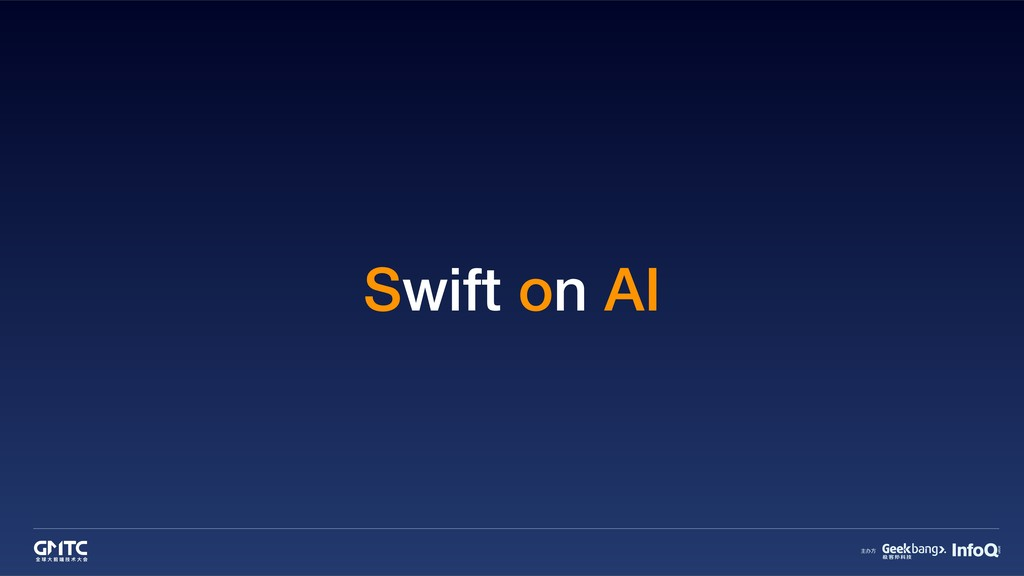 Swift on AI