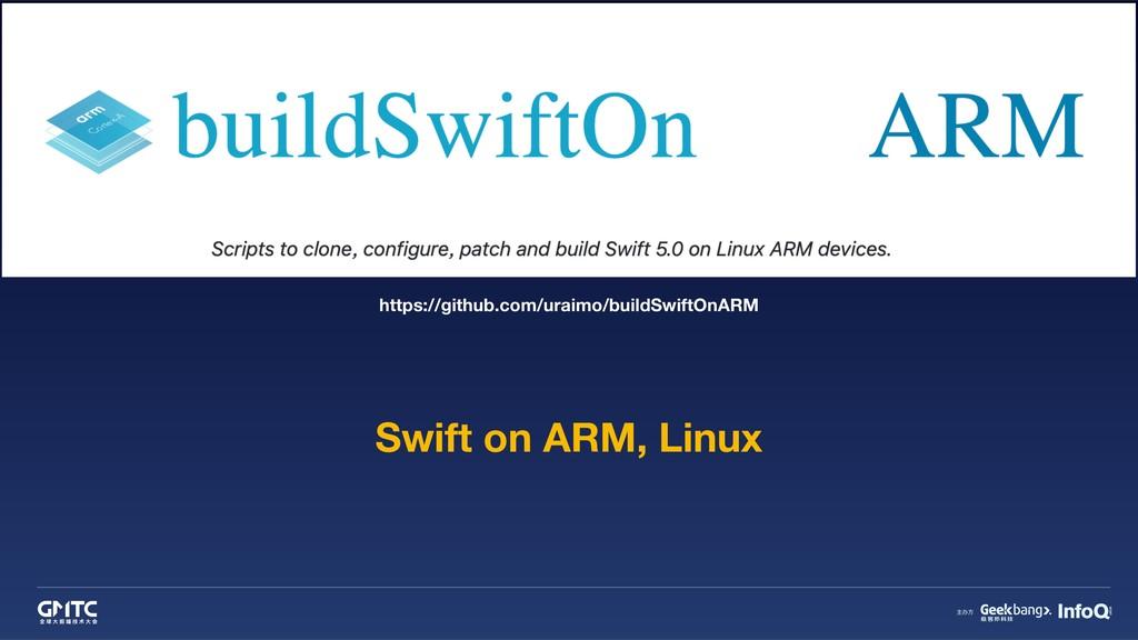 Swift on ARM, Linux https://github.com/uraimo/b...