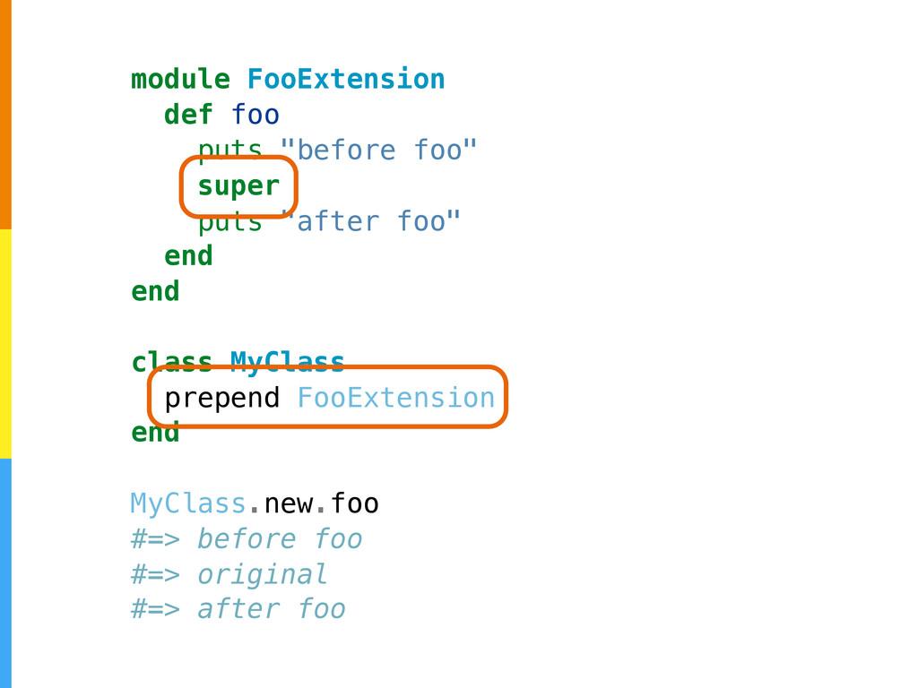 """module FooExtension def foo puts """"before foo"""" s..."""