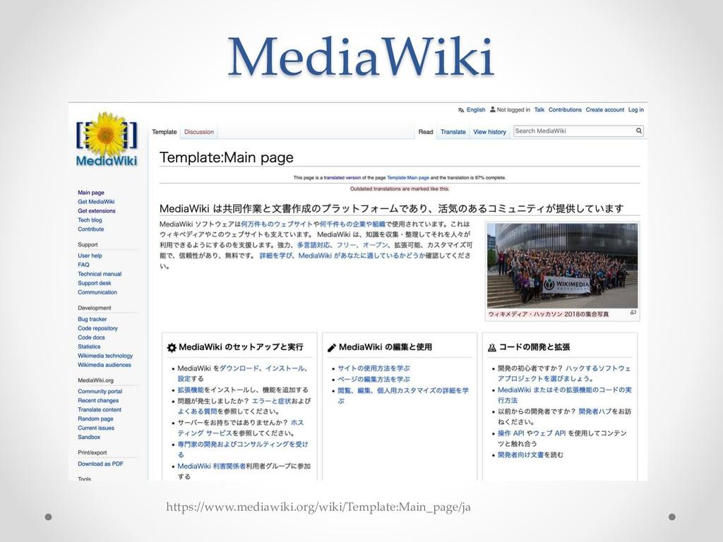 MediaWiki https://www.mediawiki.org/wiki/Templa...