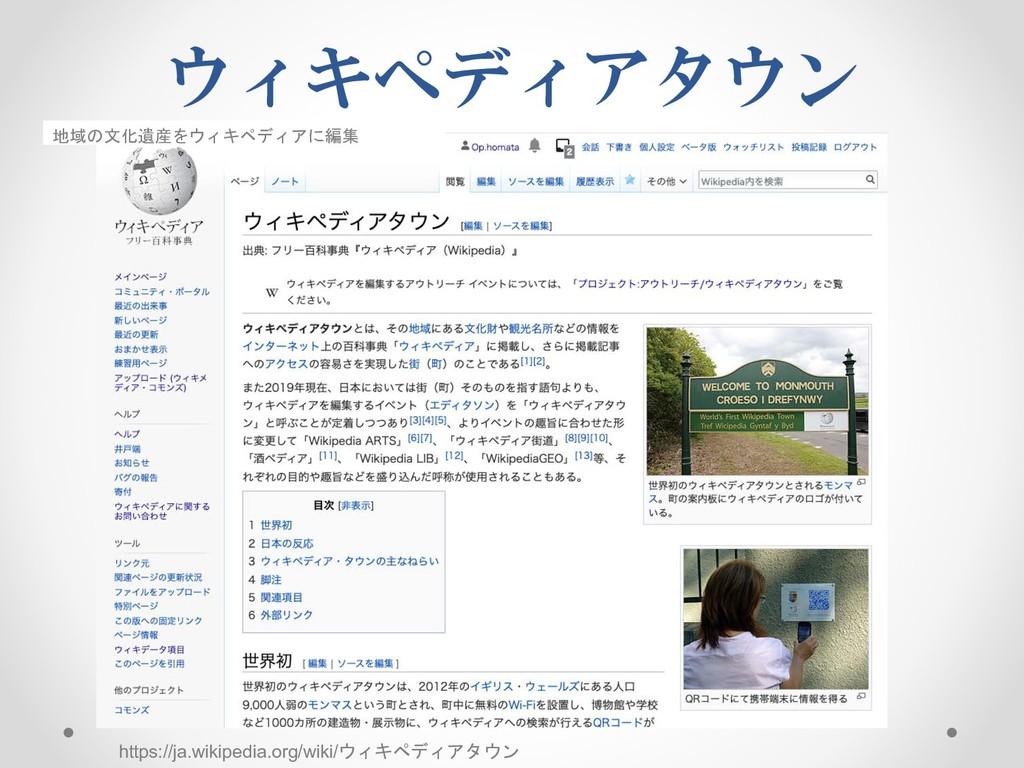 https://ja.wikipedia.org/wiki/  ...