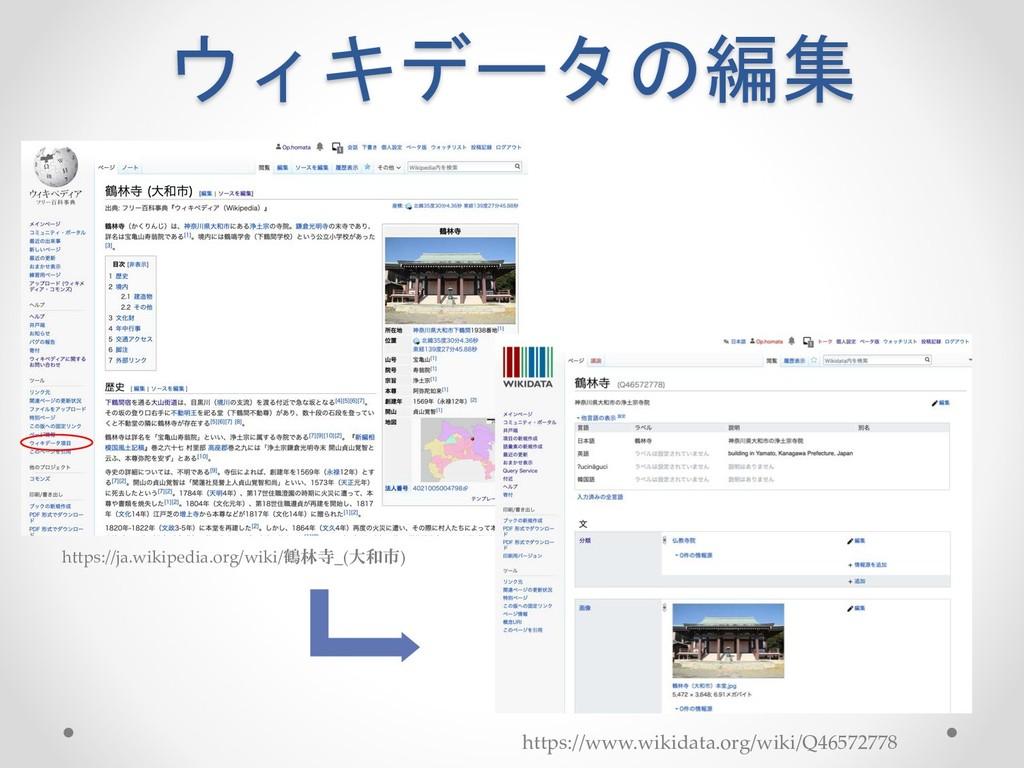 https://www.wikidata.org/wiki/Q46572778 https:/...