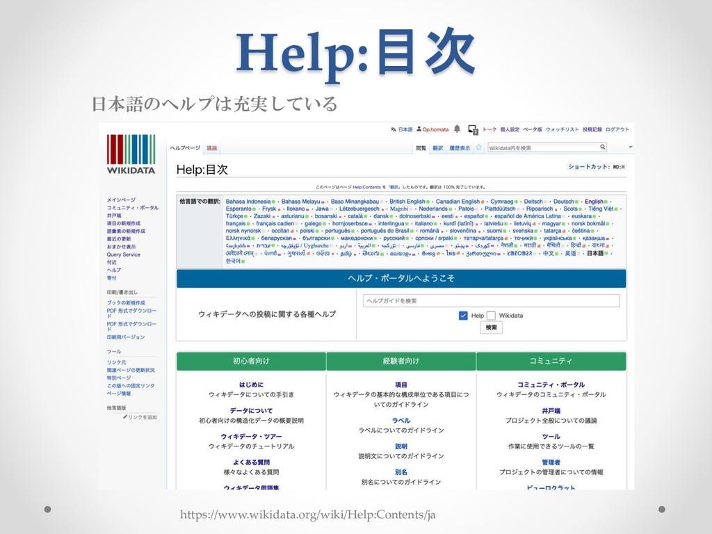 Help: https://www.wikidata.org/wiki/Help:Cont...