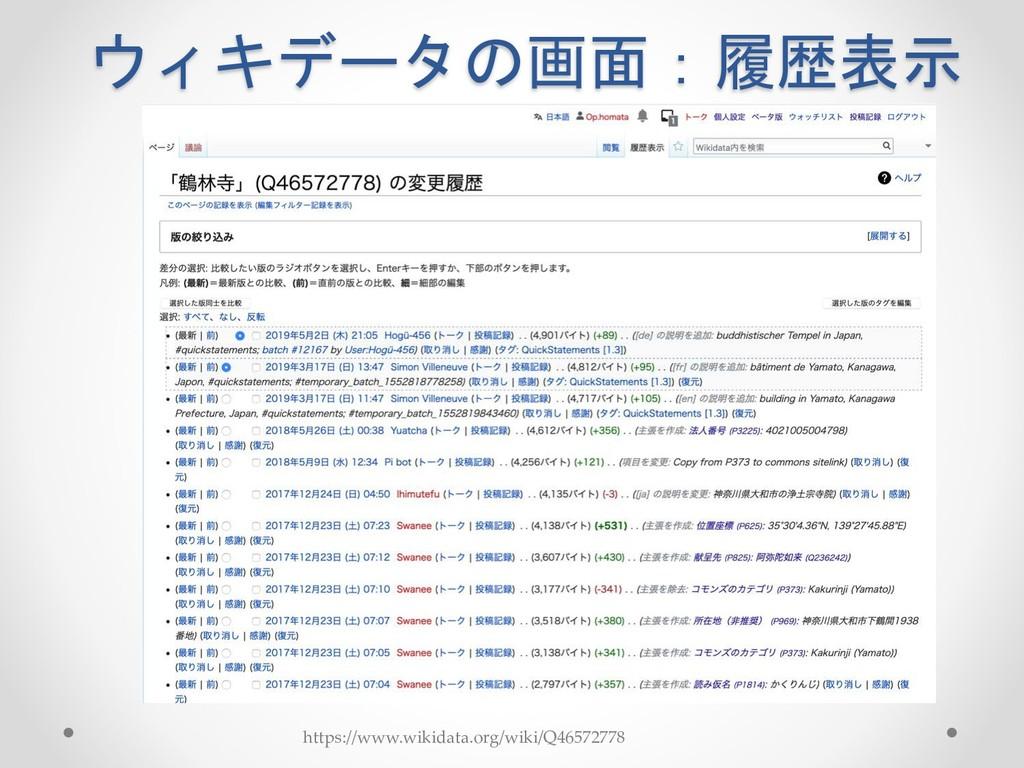 https://www.wikidata.org/wiki/Q4...
