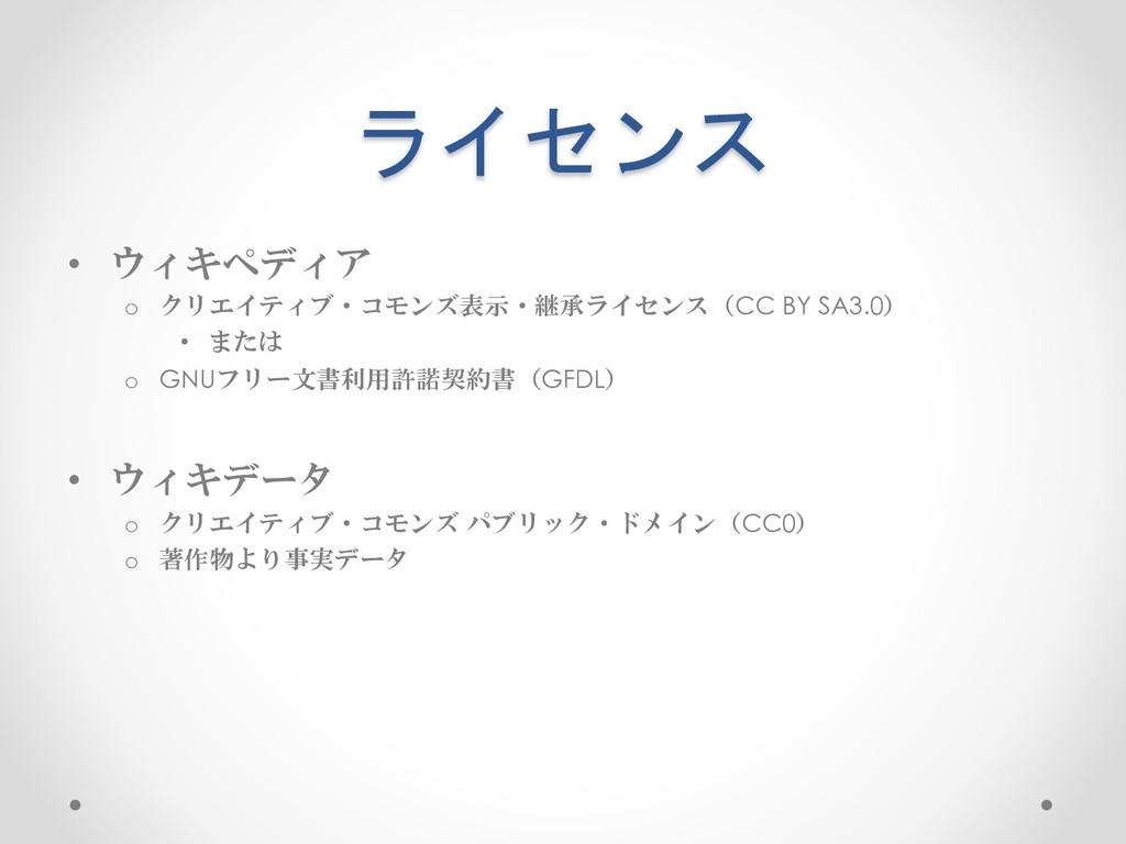 • *% o .$)0,/ 0-!/2CC BY ...