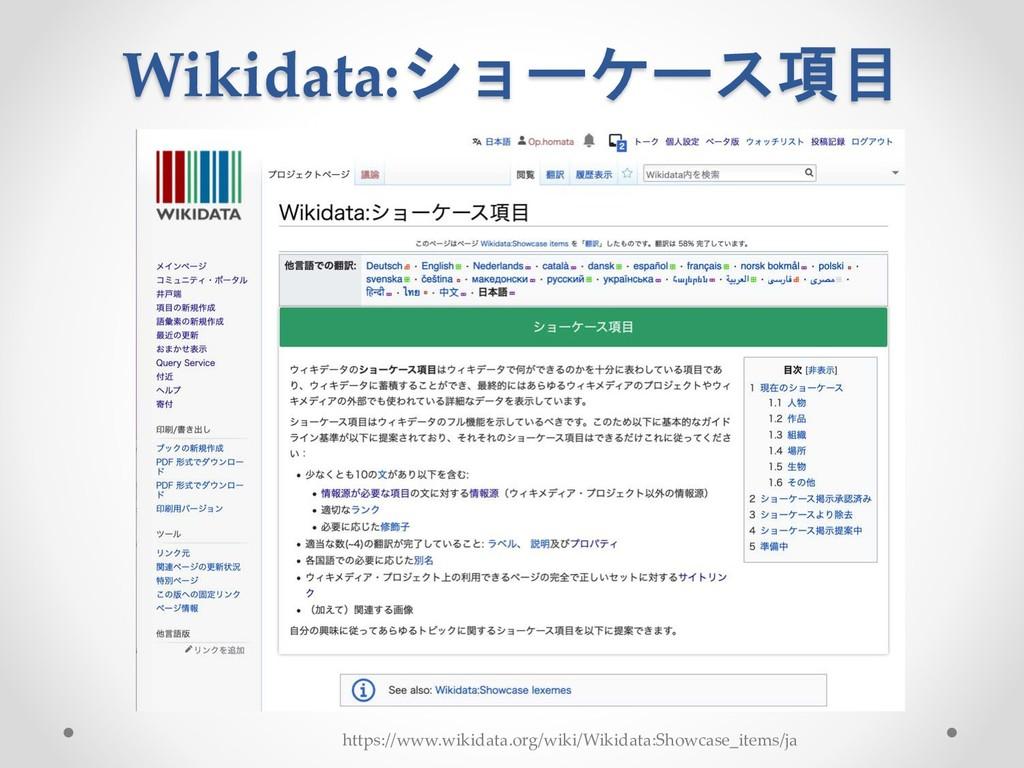 Wikidata: https://www.wikidata.org/wiki...