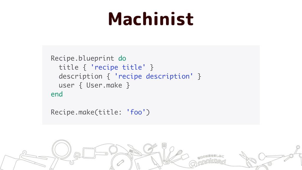 Machinist Recipe.blueprint do title { 'recipe t...