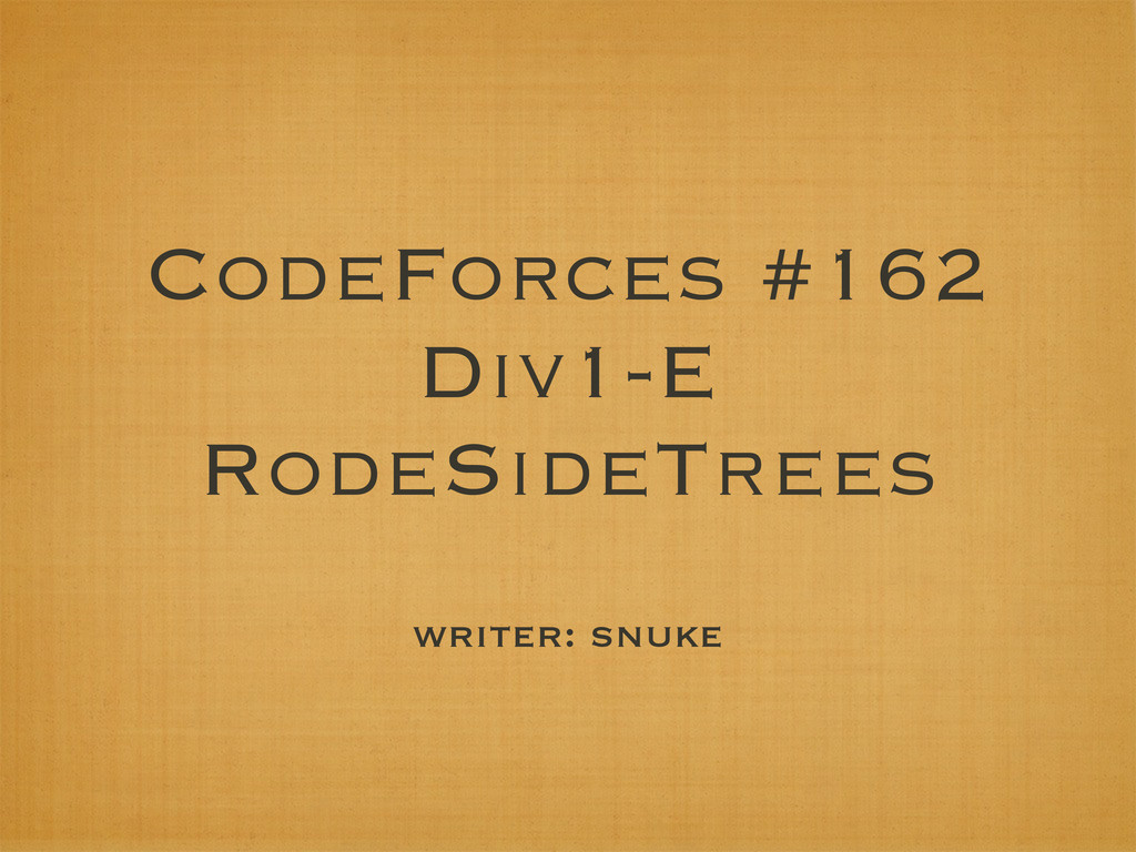 CodeForces #162 Div1-E RodeSideTrees writer: sn...