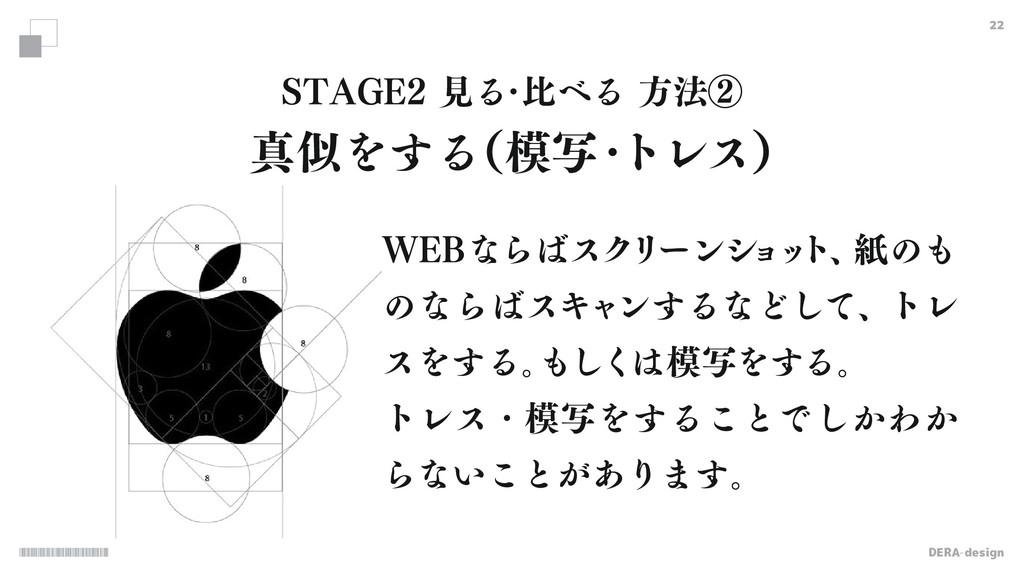 "DERA-design 22 ਅΛ͢Δ ʢࣸɾ τϨεʣ 45""(&ݟΔ ɾ ൺΔ..."