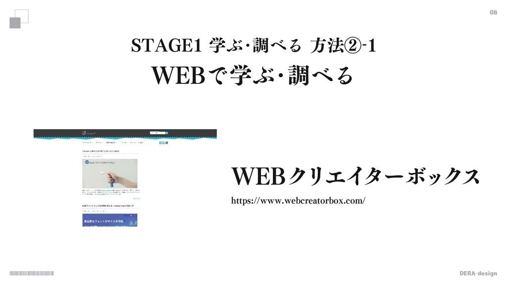 """DERA-design 08 8&#ͰֶͿ ɾ ௐΔ 45""""(&ֶͿ ɾ ௐΔํ๏ᶄ..."""