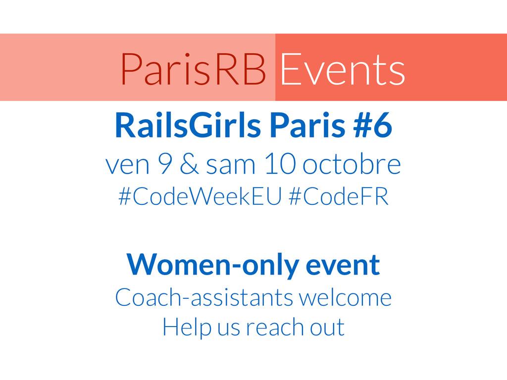 Events ParisRB RailsGirls Paris #6 ven 9 & sam ...