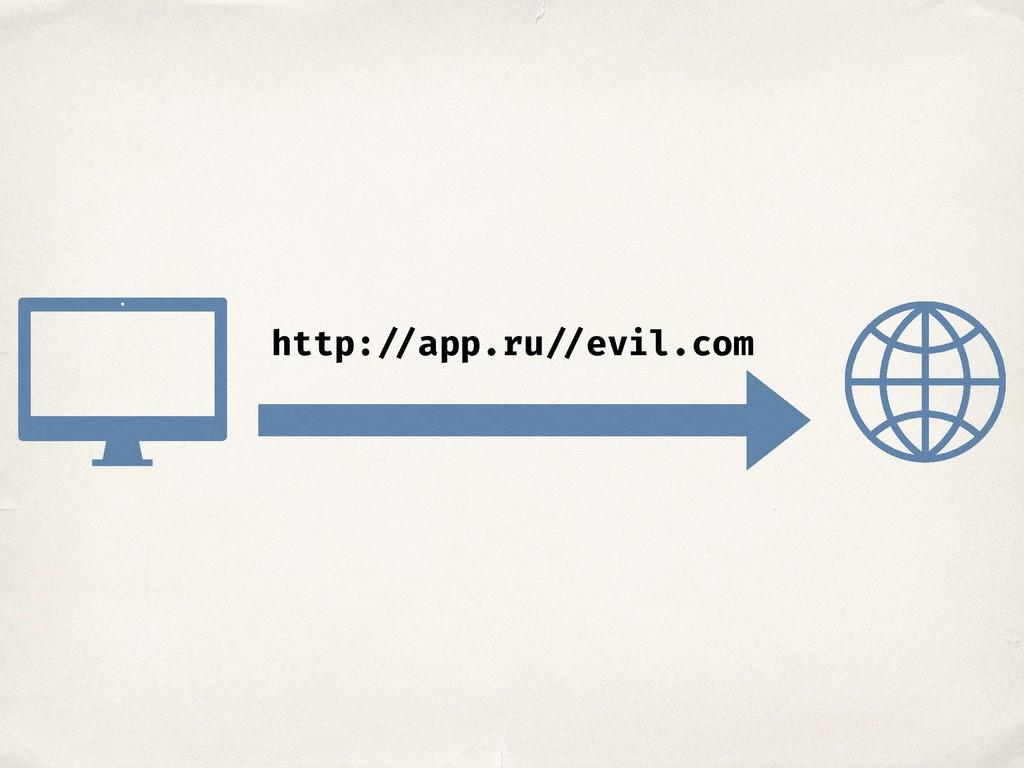 http: //app.ru //evil.com
