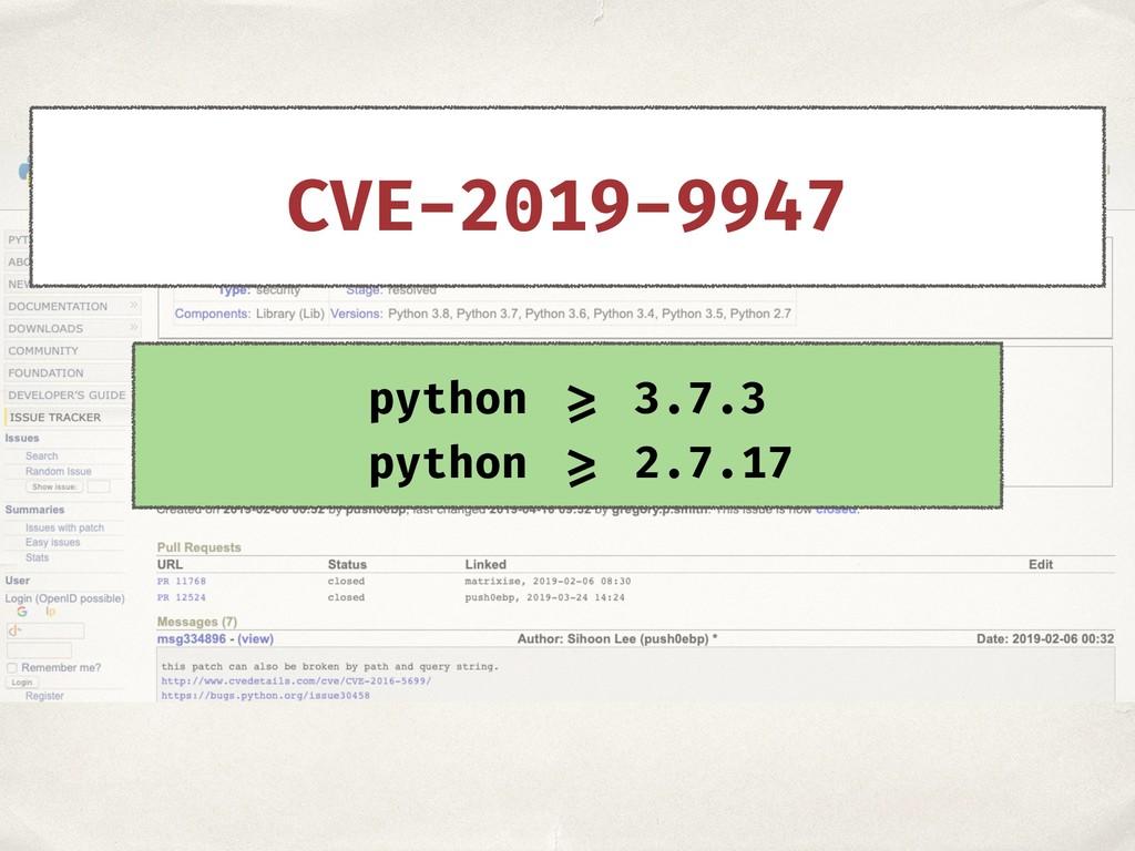 python >= 3.7.3 python >= 2.7.17 CVE-2019-9947