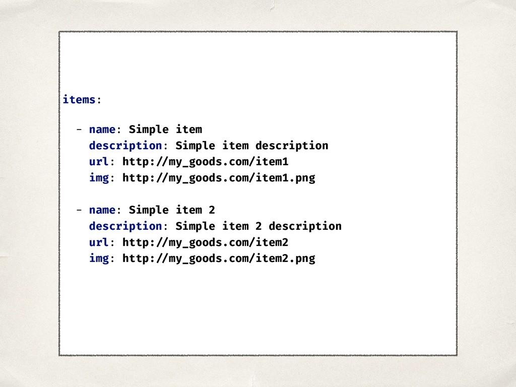 items: - name: Simple item description: Simple ...