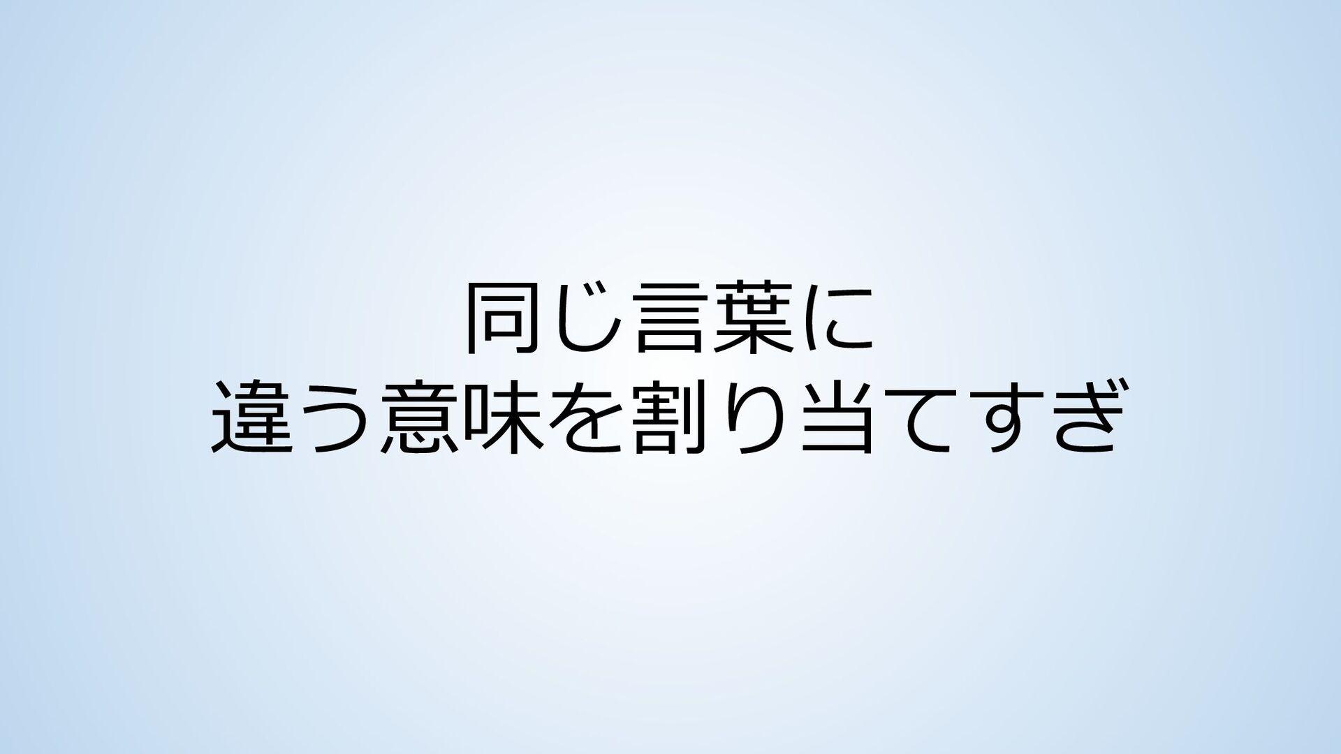 認証済みアカウント Verified Account
