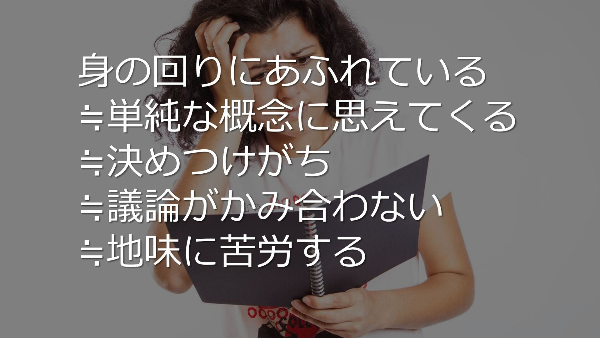 相互認証 Cross Certification Mutual Authentication