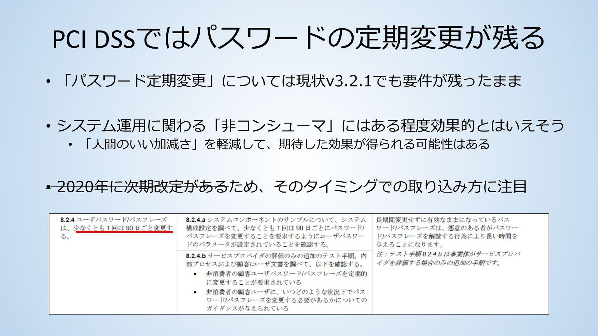 派生トピック:Windows10
