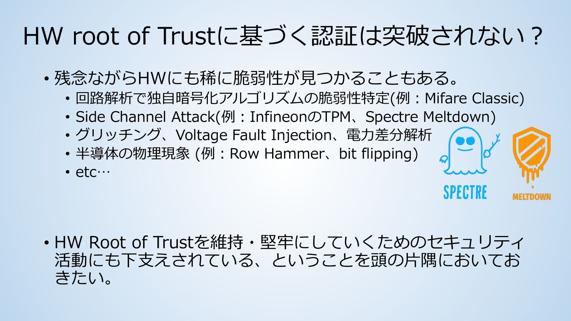 (Blank) https://www.flickr.com/photos/alexriste...