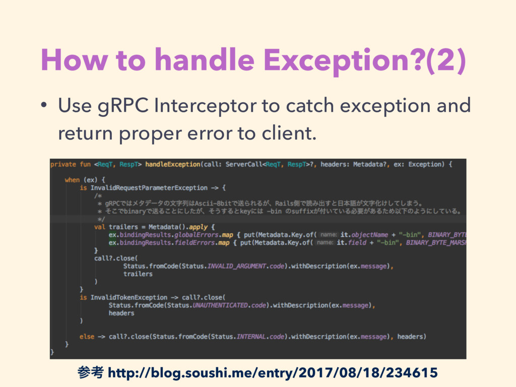 How to handle Exception?(2) • Use gRPC Intercep...