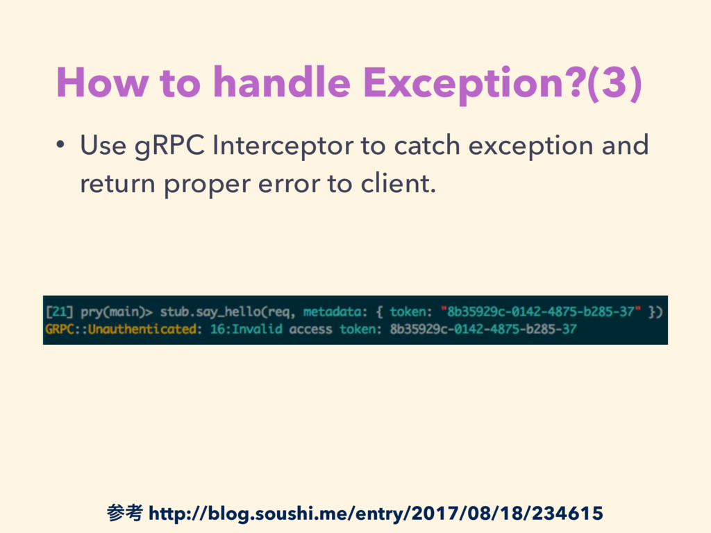 How to handle Exception?(3) • Use gRPC Intercep...