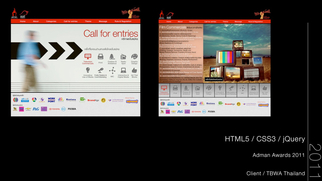 HTML5 / CSS3 / jQuery Adman Awards 2011 Client ...