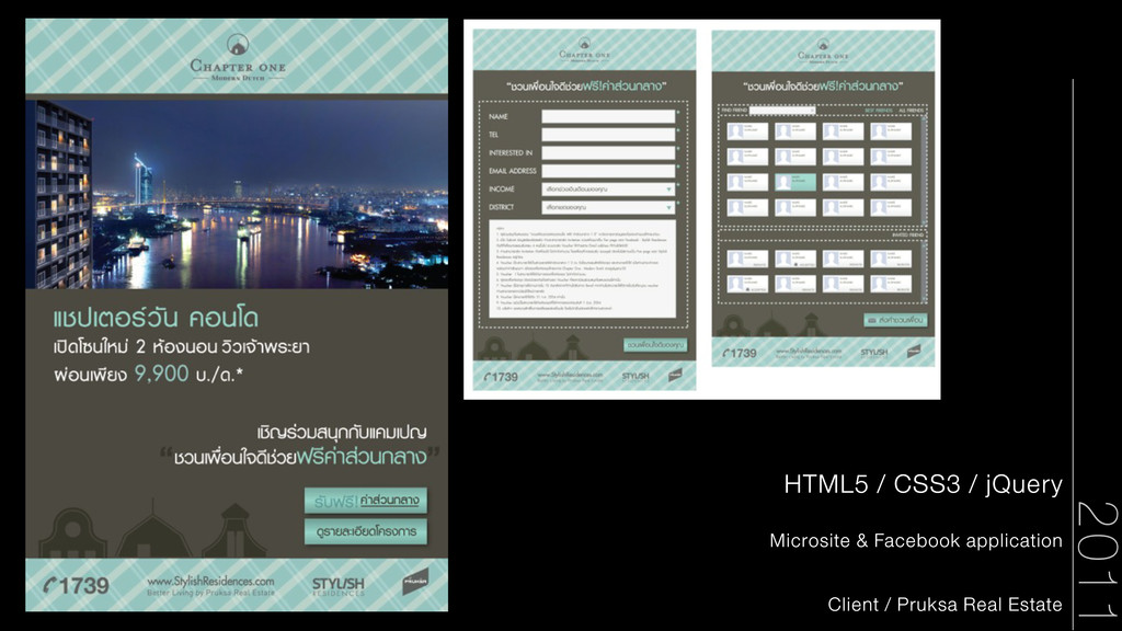HTML5 / CSS3 / jQuery Microsite & Facebook appl...