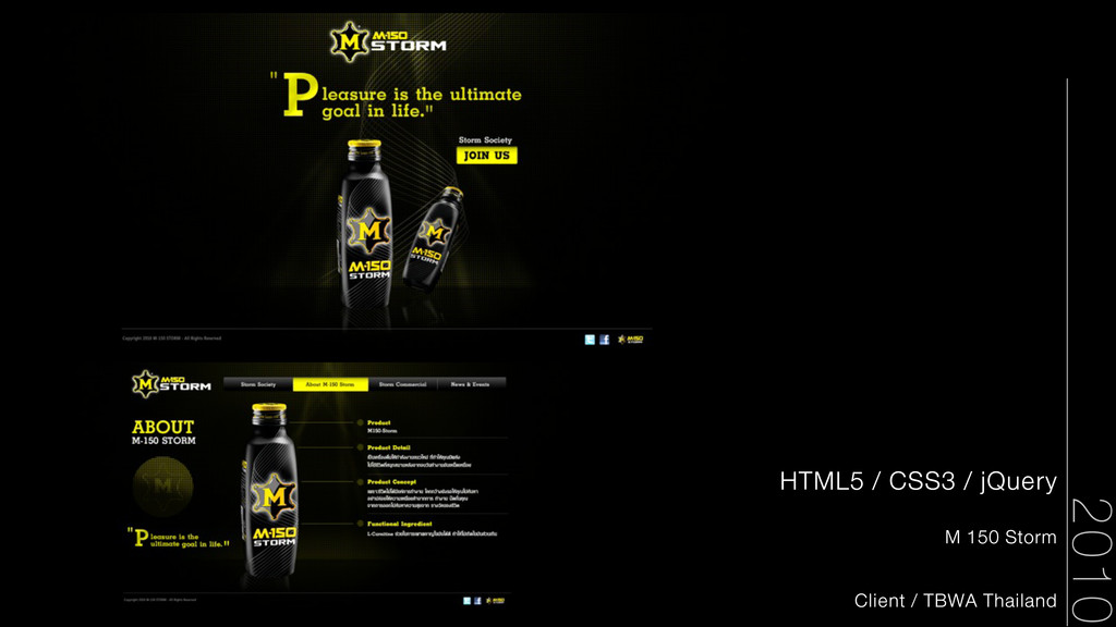 HTML5 / CSS3 / jQuery M 150 Storm Client / TBWA...