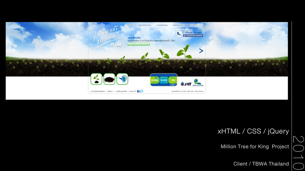 2010 xHTML / CSS / jQuery Million Tree for King...