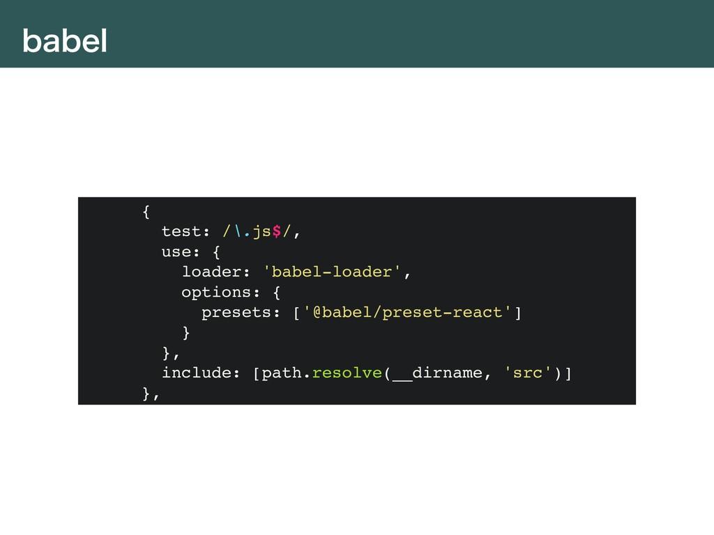 CBCFM { test: /\.js$/, use: { loader: 'babel-lo...