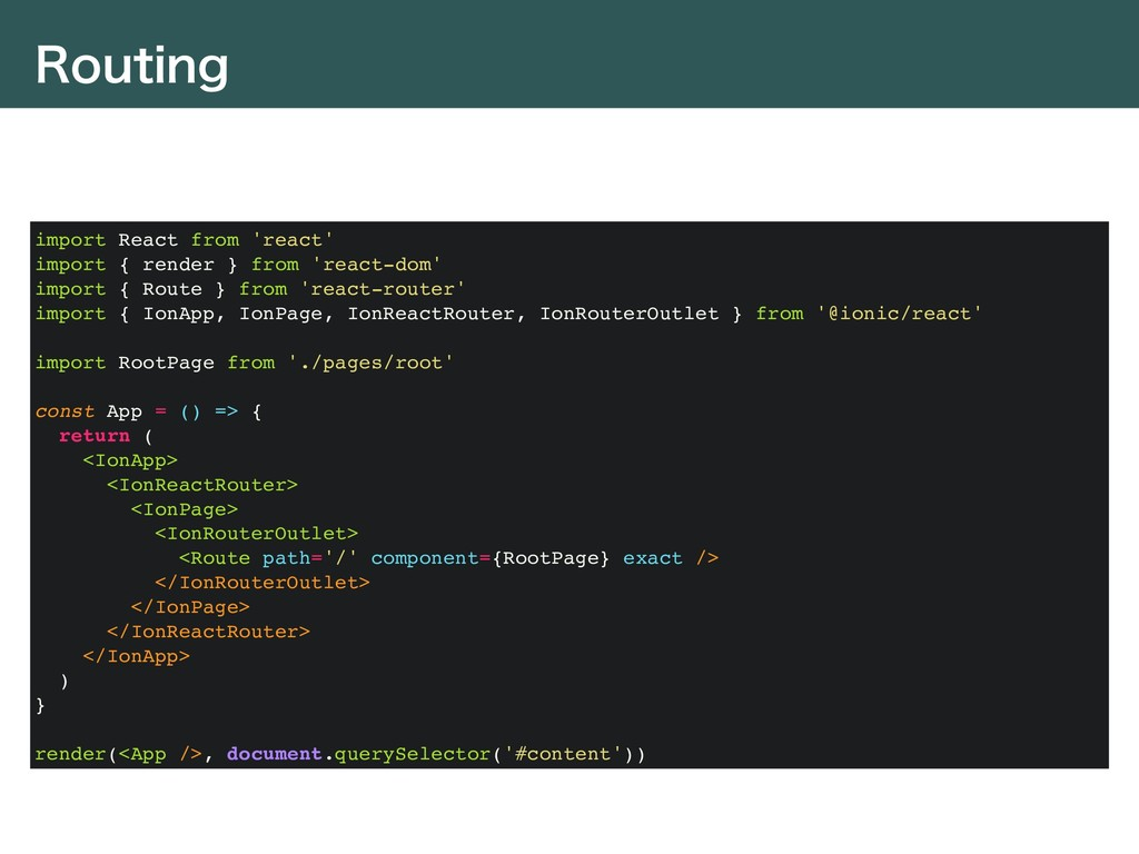 3PVUJOH import React from 'react' import { rend...
