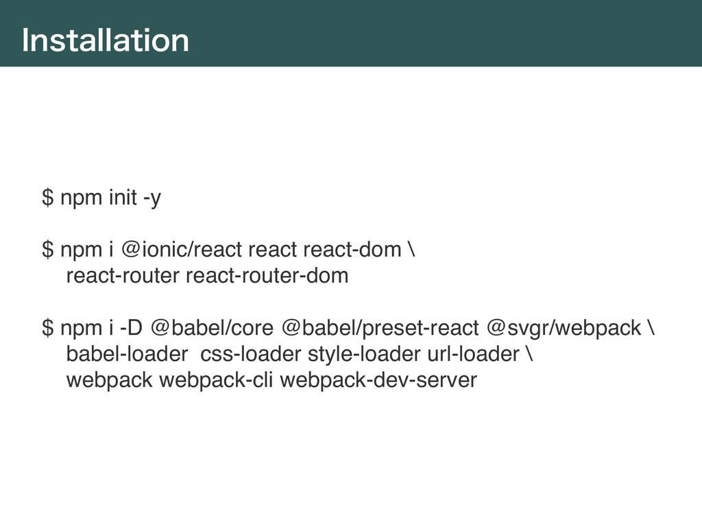 *OTUBMMBUJPO $ npm init -y $ npm i @ionic/react...