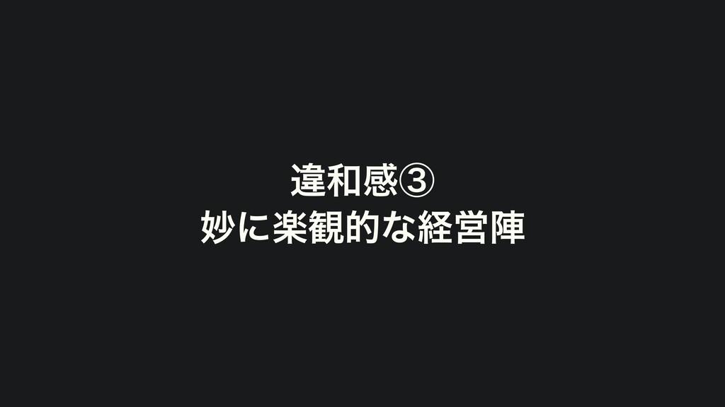 ҧײᶅ   ົʹָ؍తͳܦӦਞ
