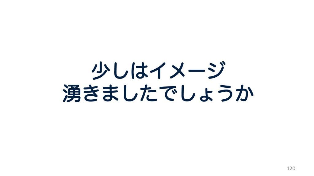 120 গ͠Πϝʔδ ༙͖·ͨ͠Ͱ͠ΐ͏͔
