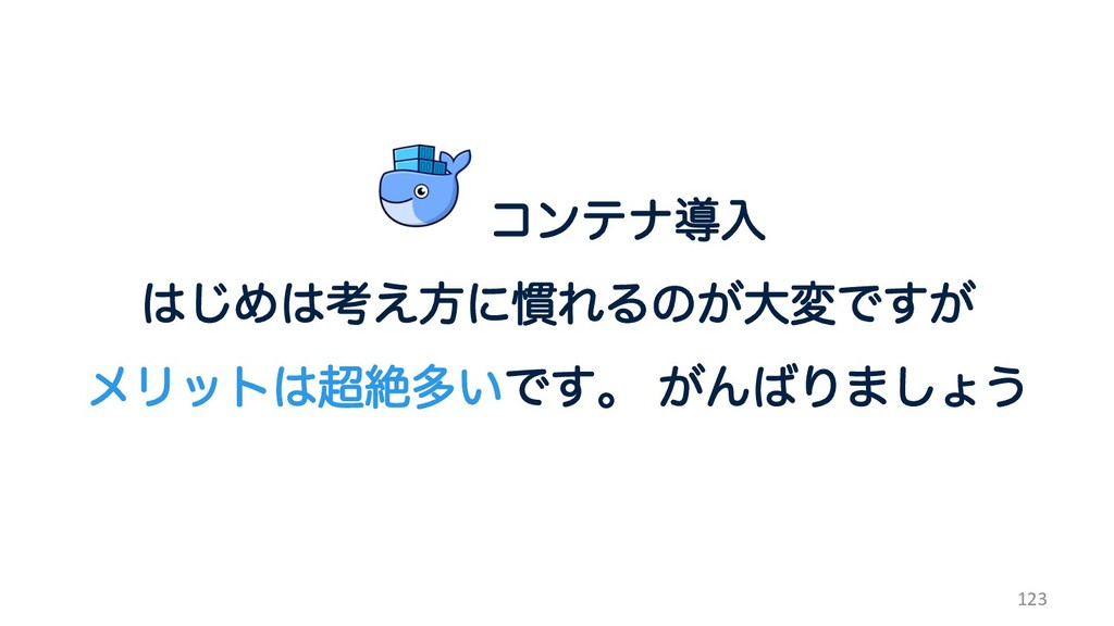 123 ɹɹɹίϯςφಋೖ ͡Ίߟ͑ํʹ׳ΕΔͷ͕େมͰ͕͢ ϝϦοτઈଟ͍Ͱ͢ɻ...