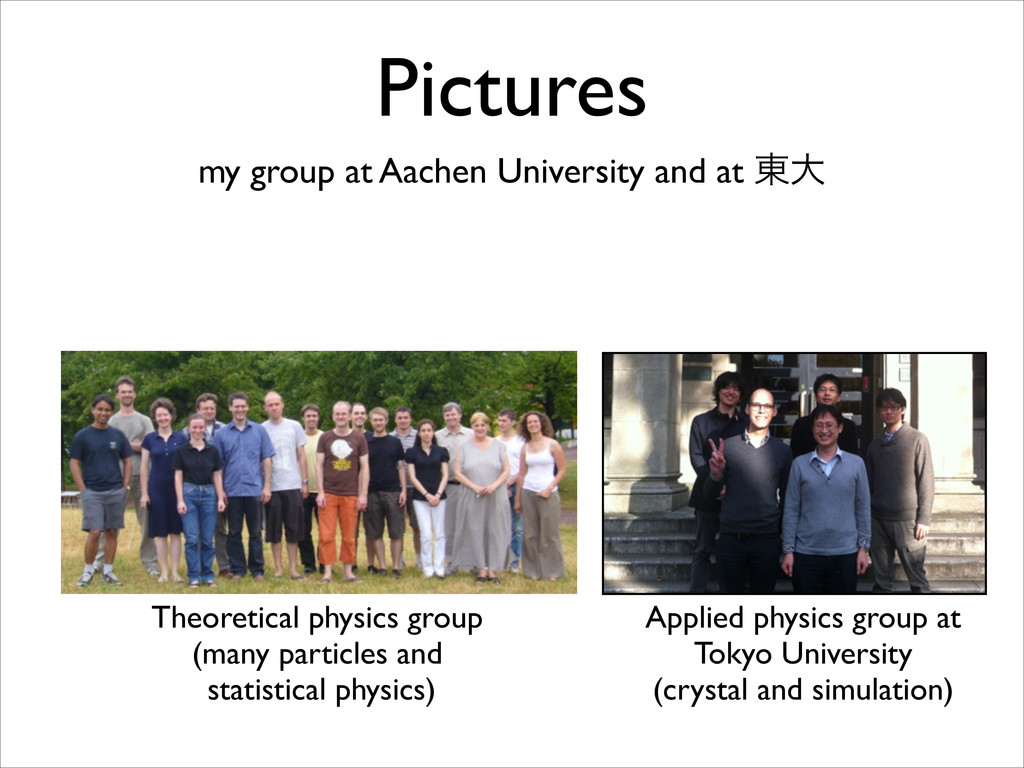 Pictures my group at Aachen University and at ౦...