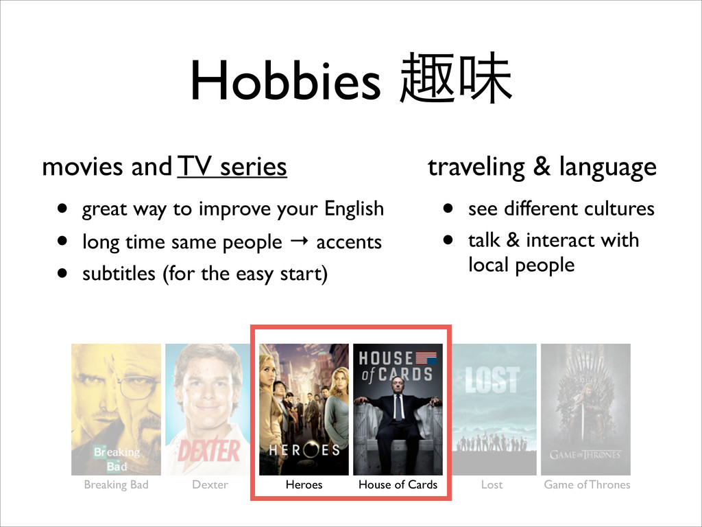 Hobbies झຯ movies and TV series House of Cards ...