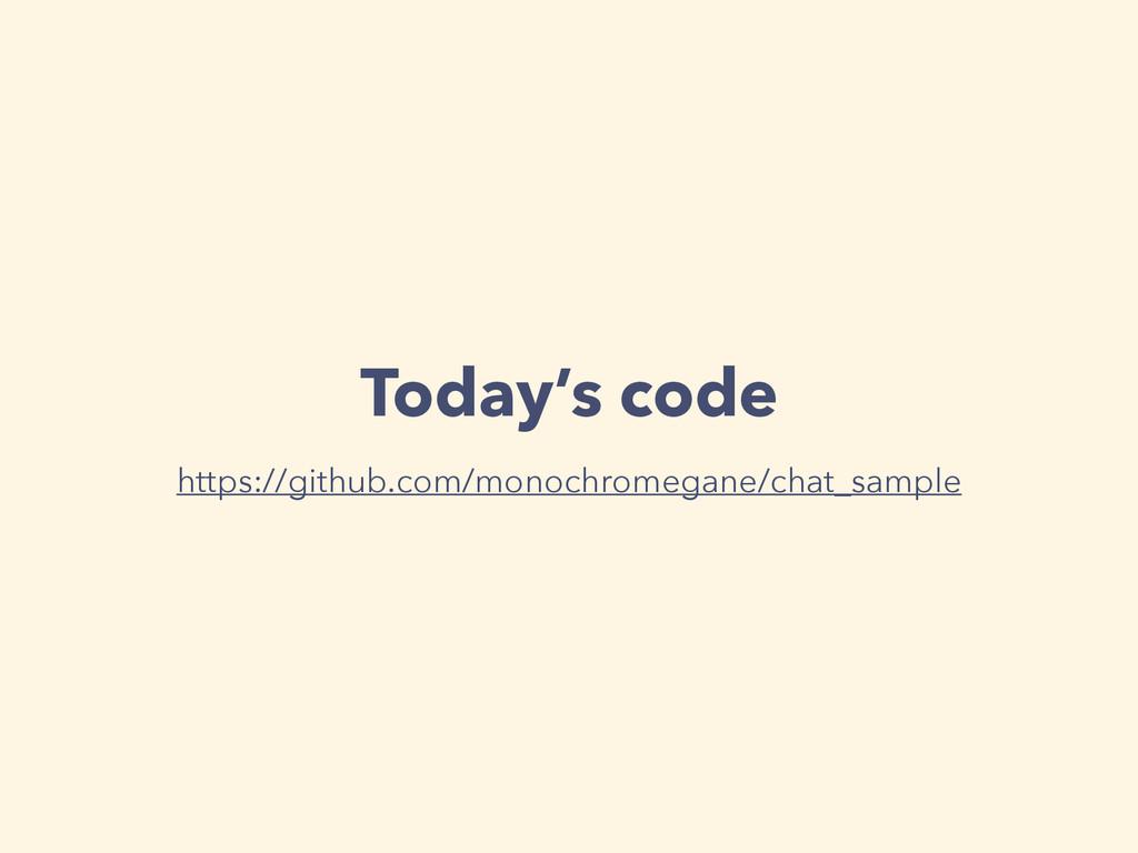 Today's code https://github.com/monochromegane/...