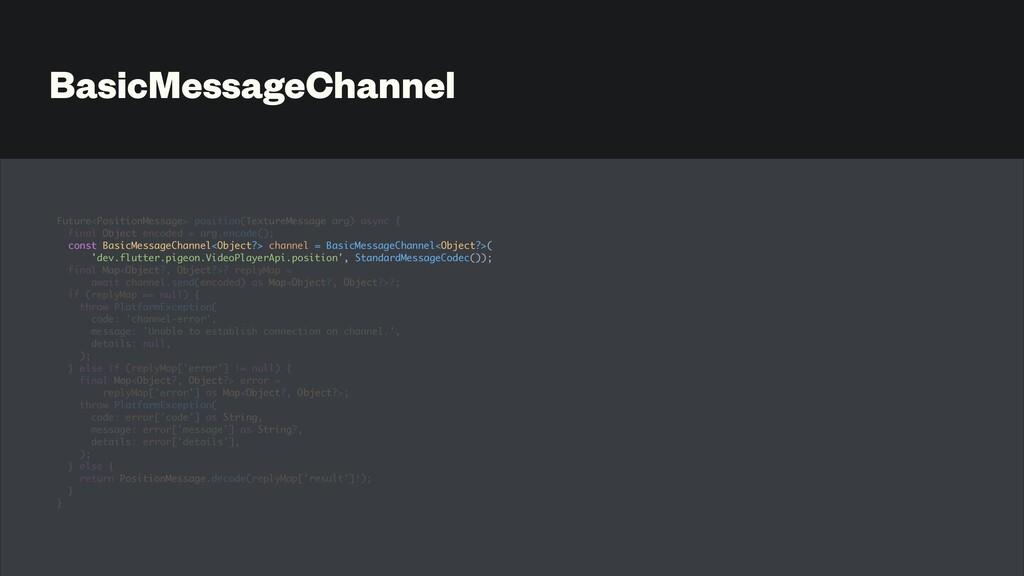 BasicMessageChannel Future<PositionMessage> pos...