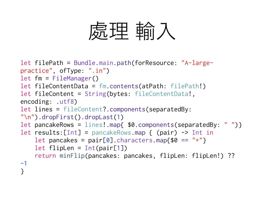 ႔ཧ ༌ೖ let filePath = Bundle.main.path(forResour...