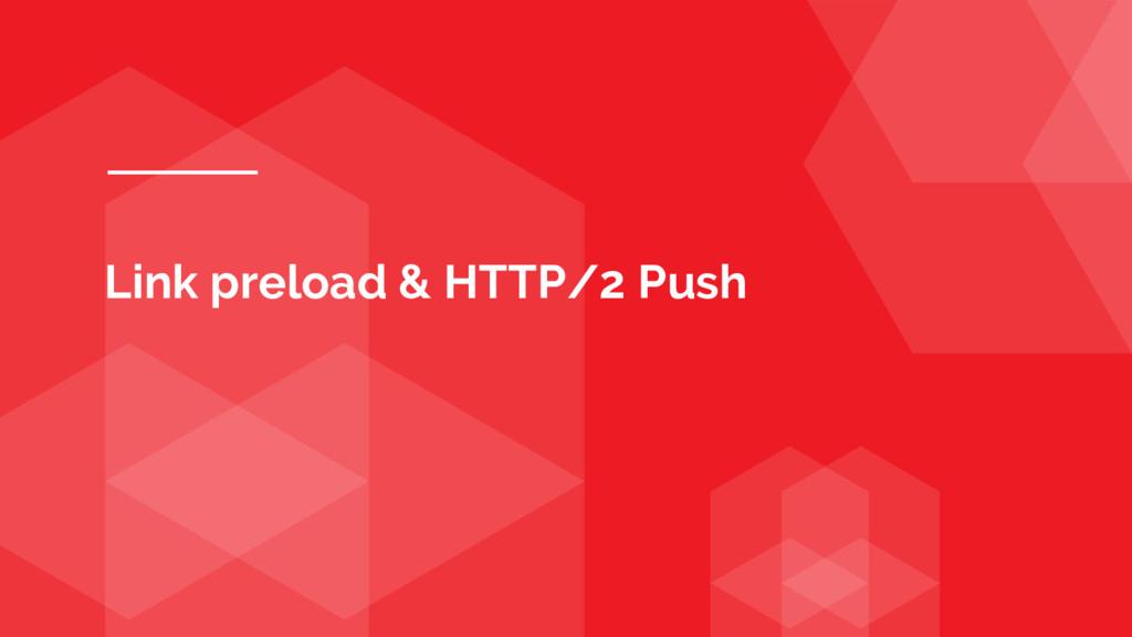 Link preload & HTTP/2 Push