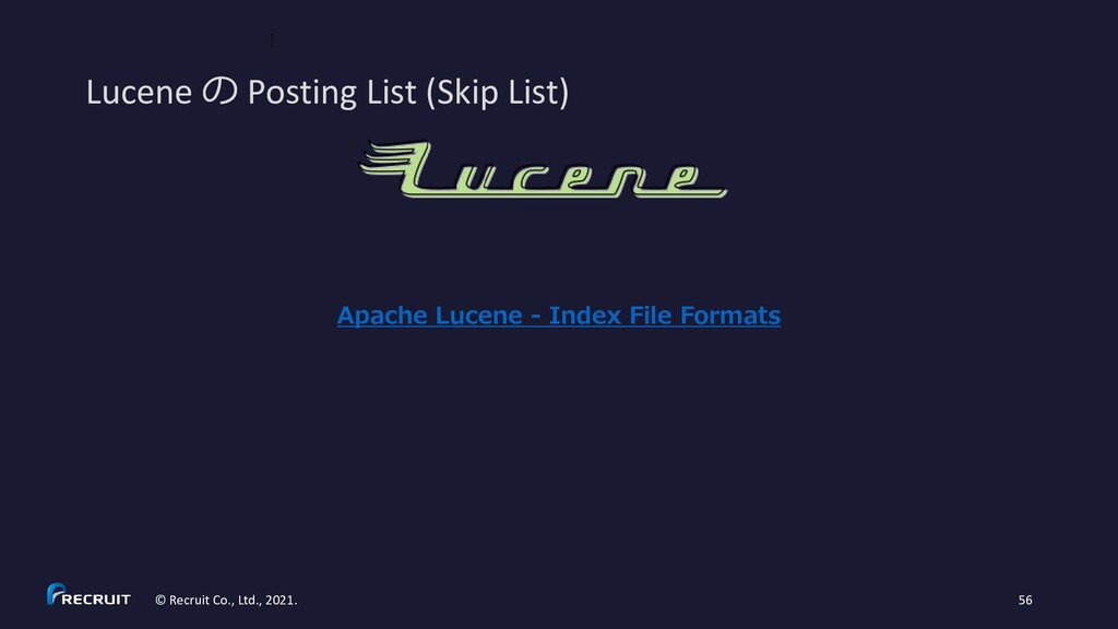 Lucene の Posting List (Skip List) © Recruit Co....