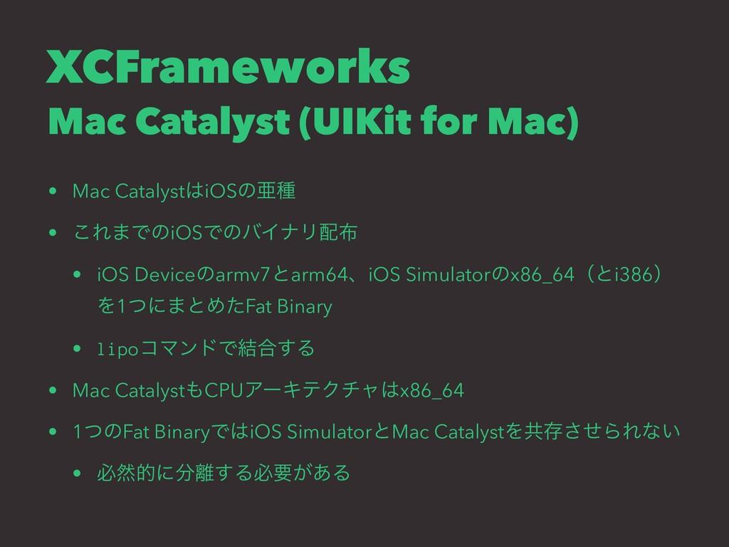 XCFrameworks Mac Catalyst (UIKit for Mac) • Mac...