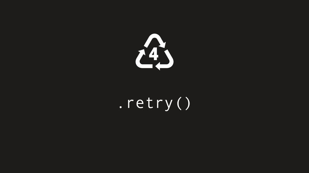 .retry() 㾾