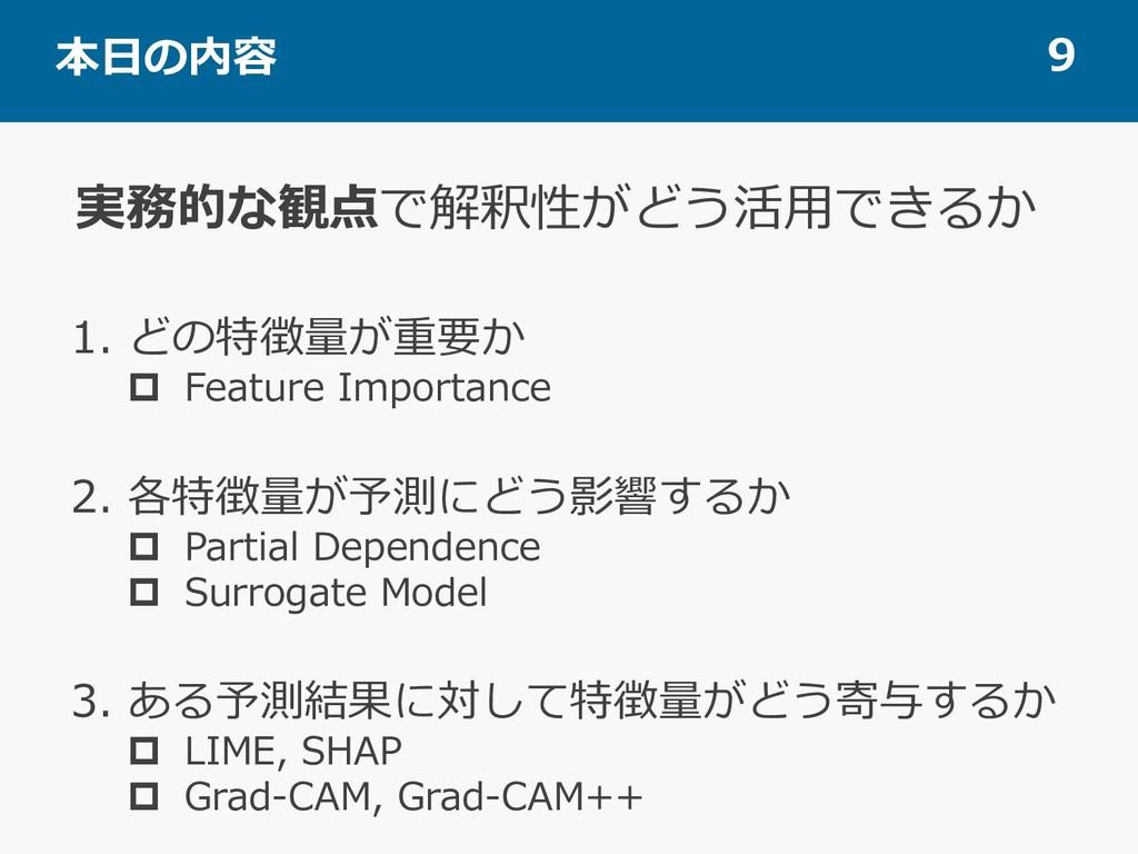 H PCIA HDL I C p 2 - 2 3 C IA FL ...