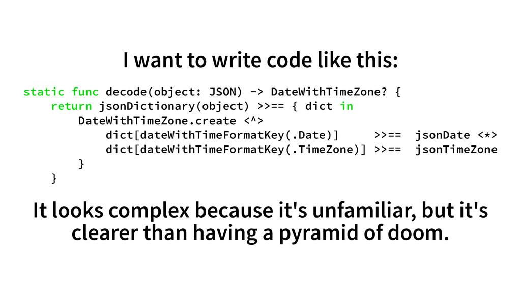 I want to write code like this: static func dec...