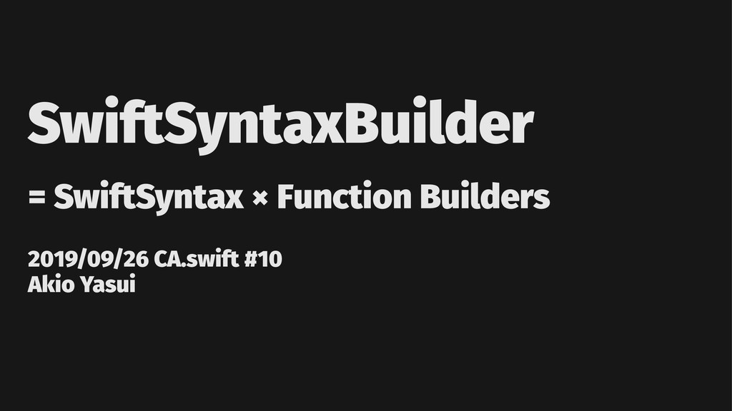 SwiftSyntaxBuilder = SwiftSyntax × Function Bui...