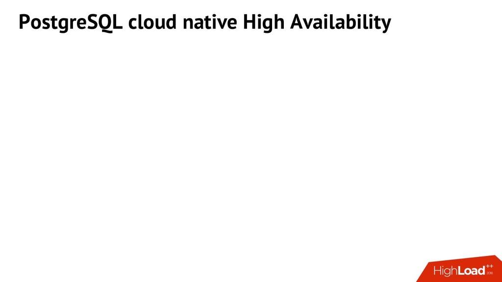 PostgreSQL cloud native High Availability